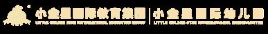小金星logo金